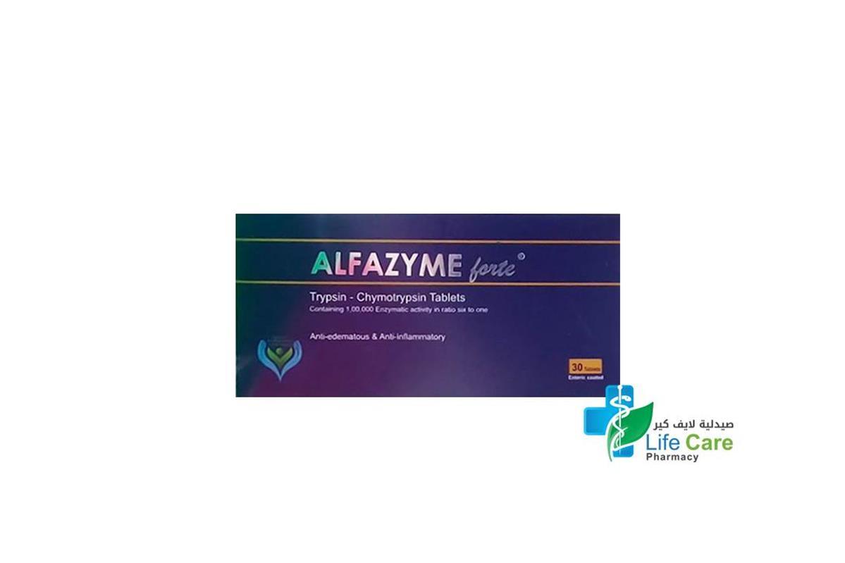 ALFA ZYME FORTE 30TAB - صيدلية لايف كير