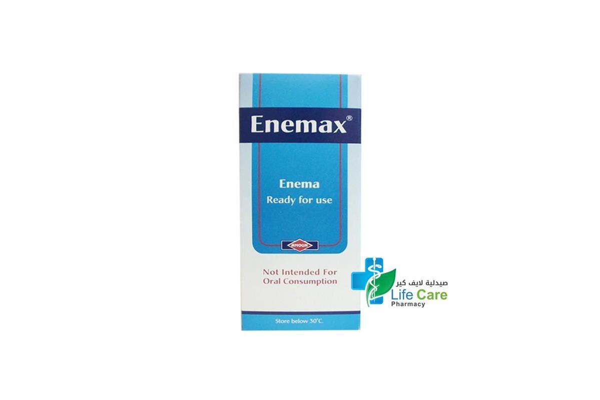 ENEMAX ENEMA 120 ML - صيدلية لايف كير