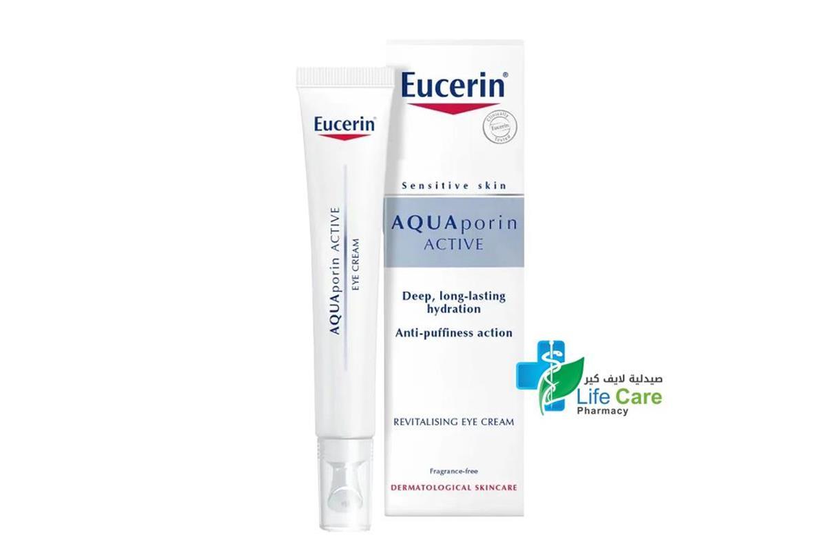 EUCERIN AQUAPORIN ACTIVE UV EYE CREAM 15ML - صيدلية لايف كير