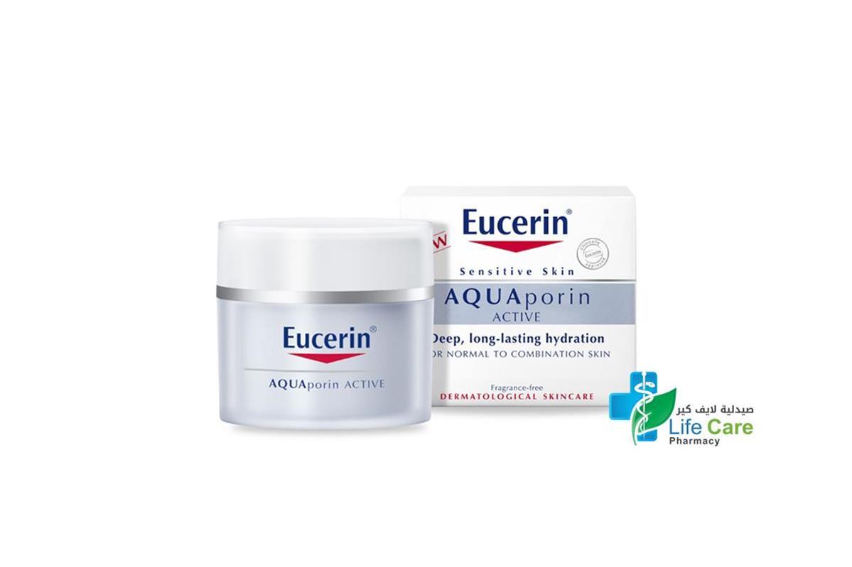 EUCERIN AQUAPORIN ACTIVE FOR NORMAL COMBINATION - صيدلية لايف كير