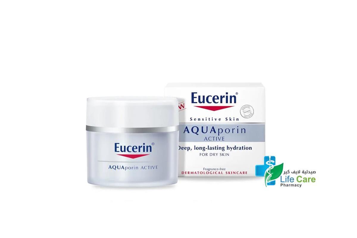 EUCERIN AQUAPORIN ACTIVE FOR DRY SKIN 50ML - صيدلية لايف كير