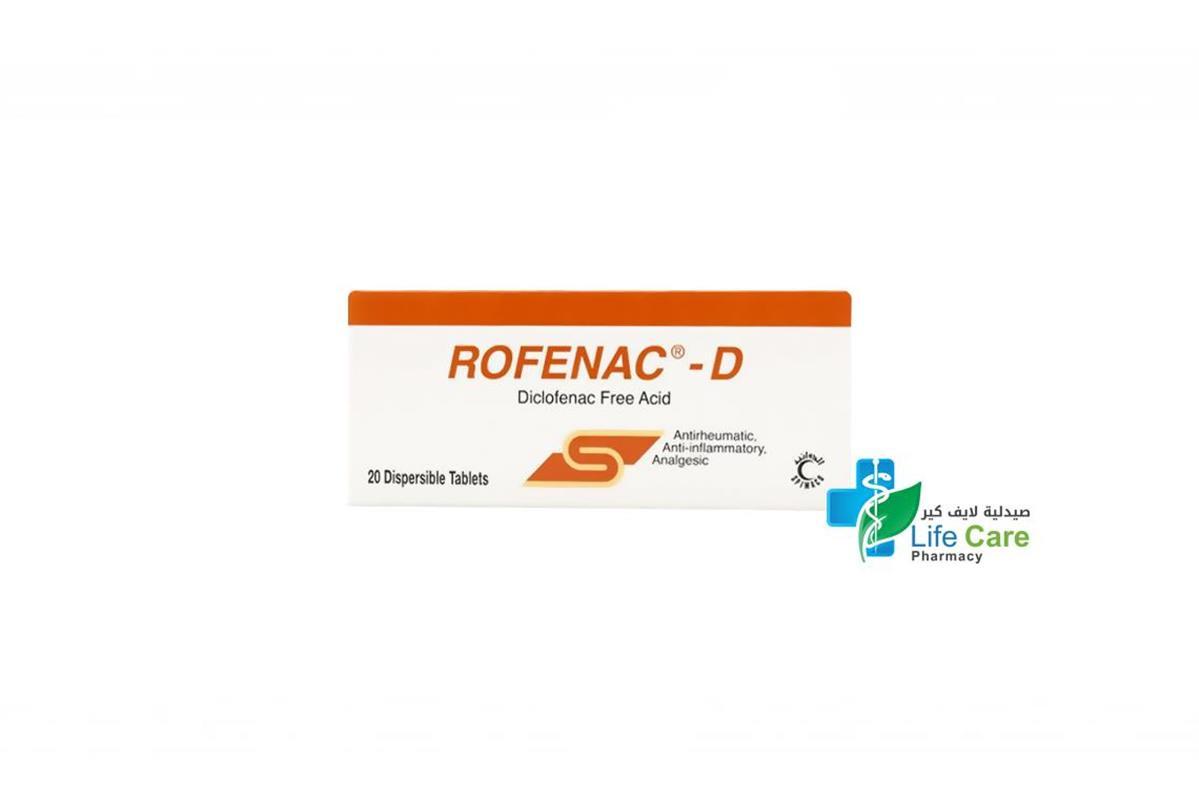 ROFENAC  D 50MG 20 TABLETS - صيدلية لايف كير