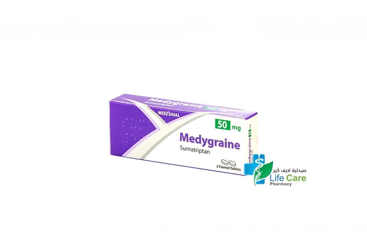 MEDYGRAINE 50 MG - صيدلية لايف كير
