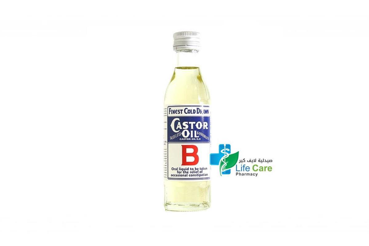 BELLS CASTOR OIL 70 ML - صيدلية لايف كير