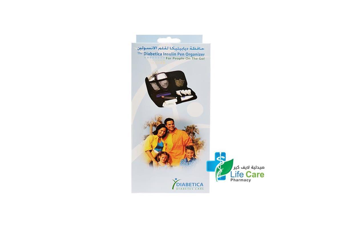 DIABETICA PEN ORGANIZER - صيدلية لايف كير