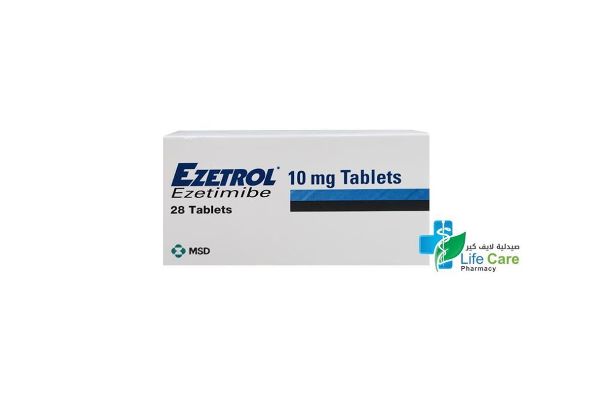 EZETROL 10 MG 28 TAB - صيدلية لايف كير
