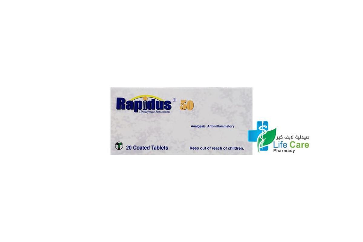 RAPIDUS TABLETS 50MG 20 TABLET - صيدلية لايف كير