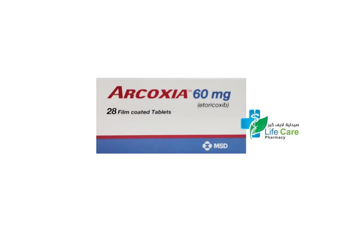 ARCOXIA TABLETS 60MG 28 TAB - صيدلية لايف كير