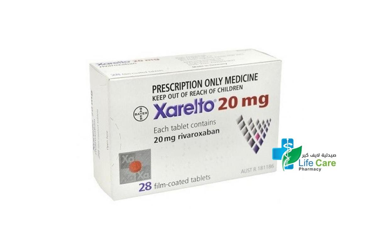 XARELTO 20MG 28 TABLETS - صيدلية لايف كير