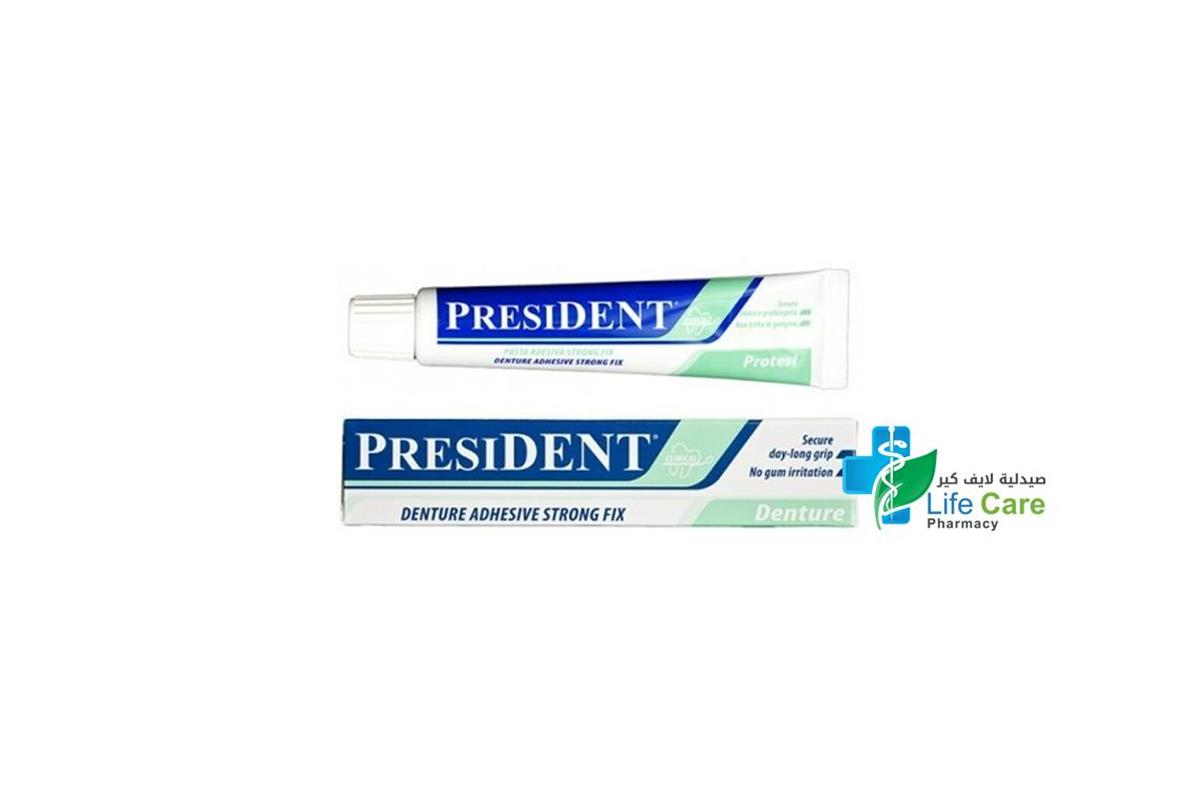 PRESIDENT DENTURE ADHESIVE CREAM 50 GM - صيدلية لايف كير