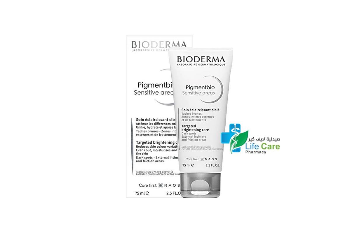 BIODERMA PIGMENTBIO SENSITIVE 75 ML - صيدلية لايف كير