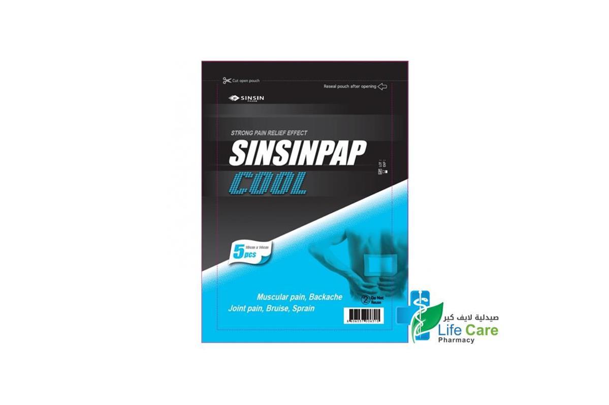 SINSINPAP COOL 5PCS 10X14 CM - Life Care Pharmacy