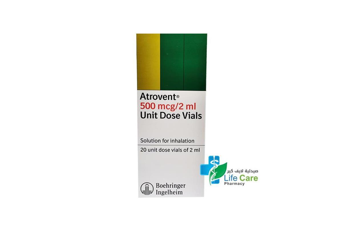 ATROVENT 500 MC 2ML SOLN FOR INH 20 VIALS - صيدلية لايف كير