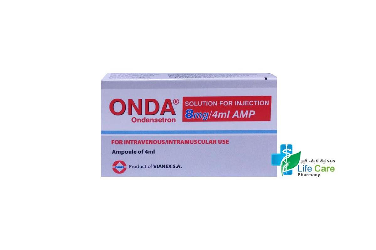 ONDA SOLUTION FOR INJECTION 8MG 4ML AMP - صيدلية لايف كير