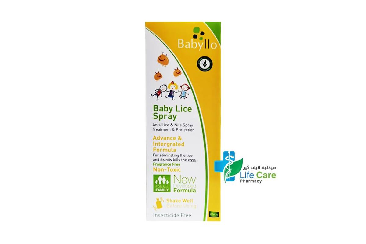 BABYLLO BABY LICE SPRAY 60 ML - صيدلية لايف كير