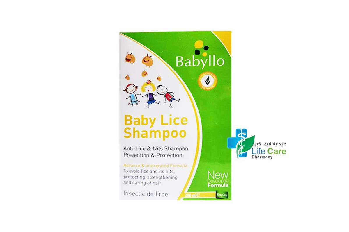 BABYLLO BABY LICE SHAMPOO 200 ML - صيدلية لايف كير