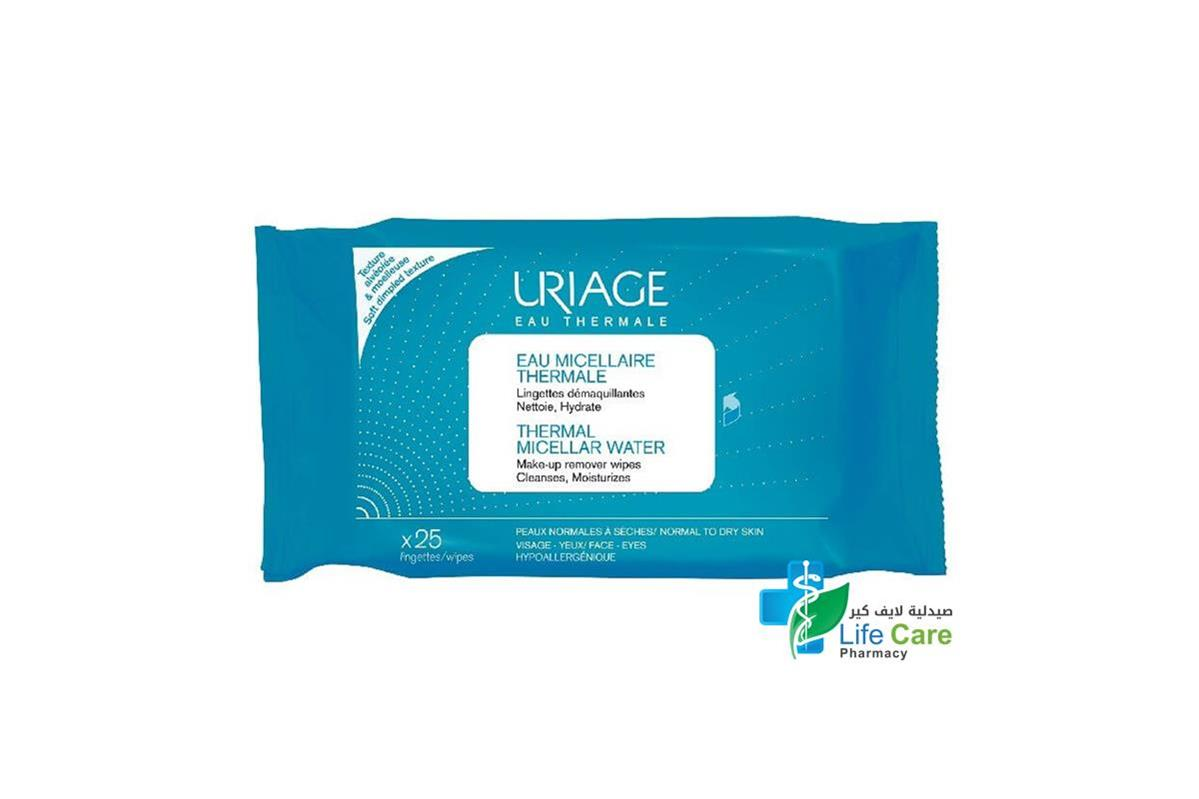 URIAGE MAKEUP REMOVER WIPES 25 WIPES - Life Care Pharmacy