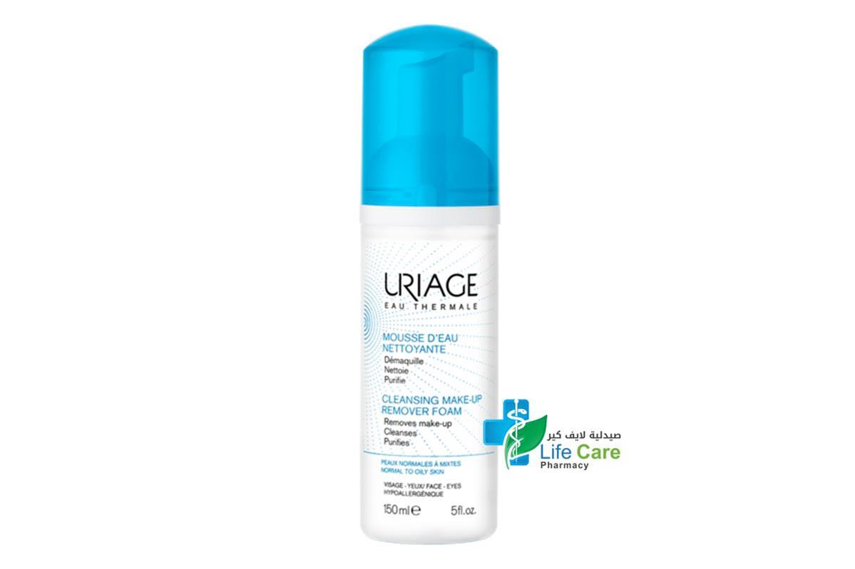 URIAGE CLEANSING FOAM  150 ML - Life Care Pharmacy