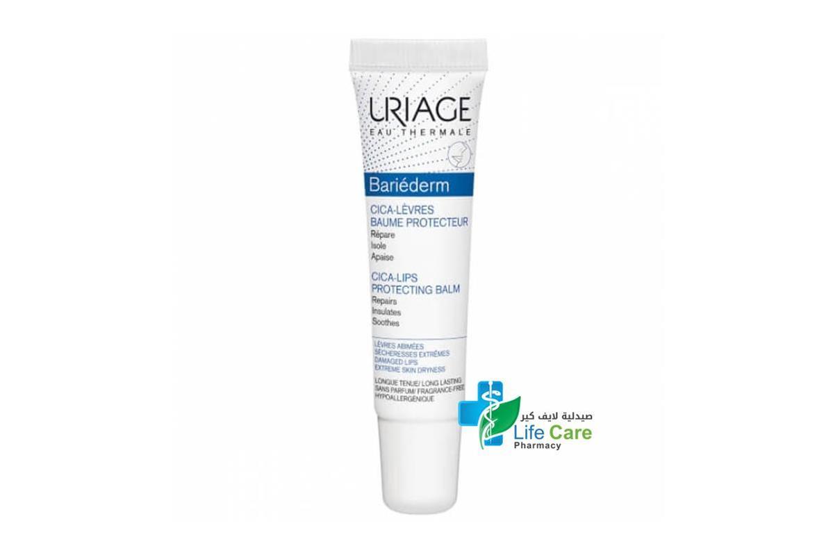 URIAGE CICA LIP 15 ML - Life Care Pharmacy