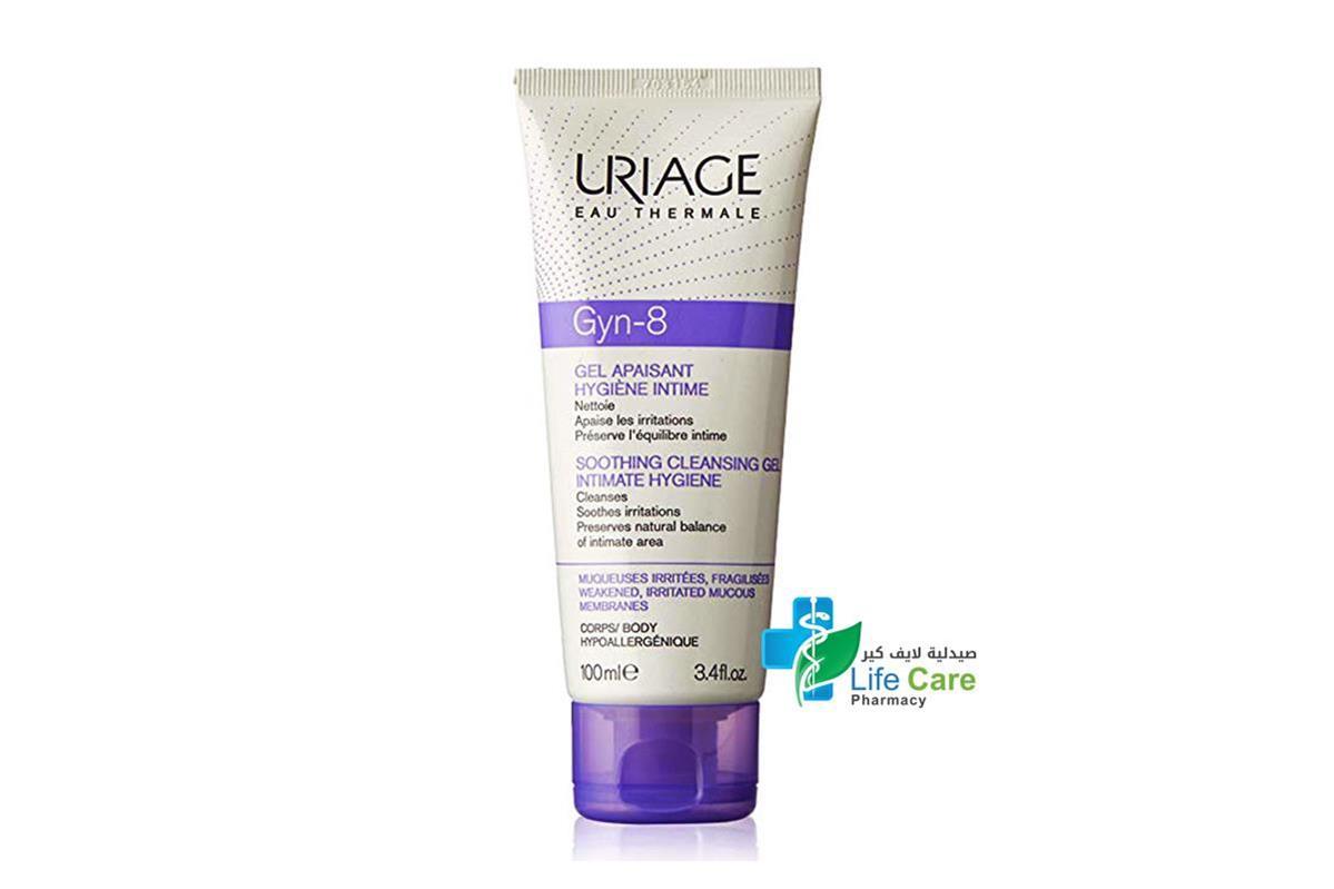URIAGE GYN 8 100ML - Life Care Pharmacy