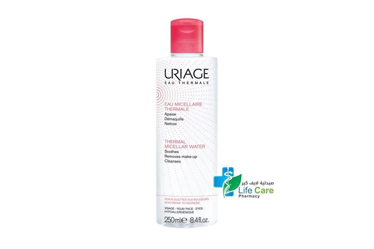 URIAGE THERMAL MICELLAR WATER FOR SENSITIVE SKIN 250 ML - Life Care Pharmacy