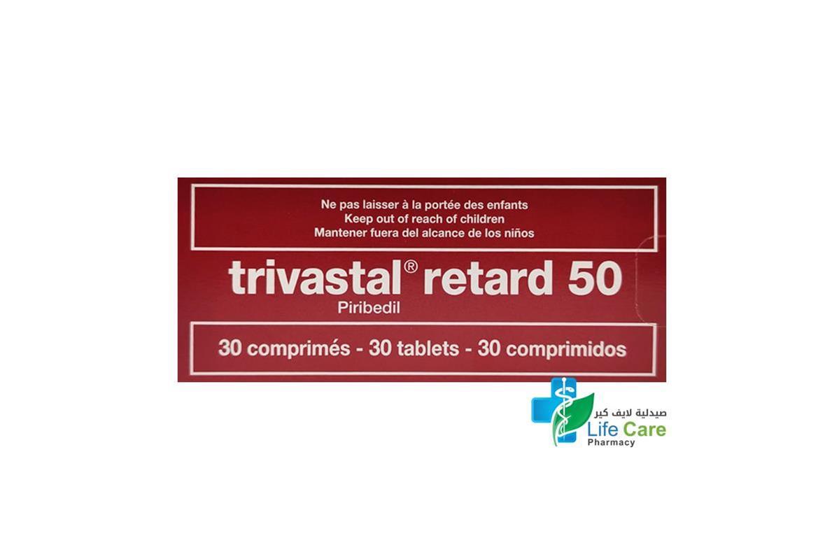 TRIVASTAL RETARD 50MG 30TAB - صيدلية لايف كير