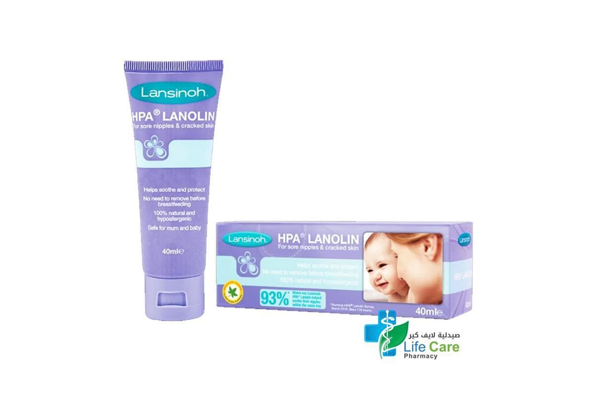 LANSINOH HPA NIPPLE CREAM 40 ML - صيدلية لايف كير