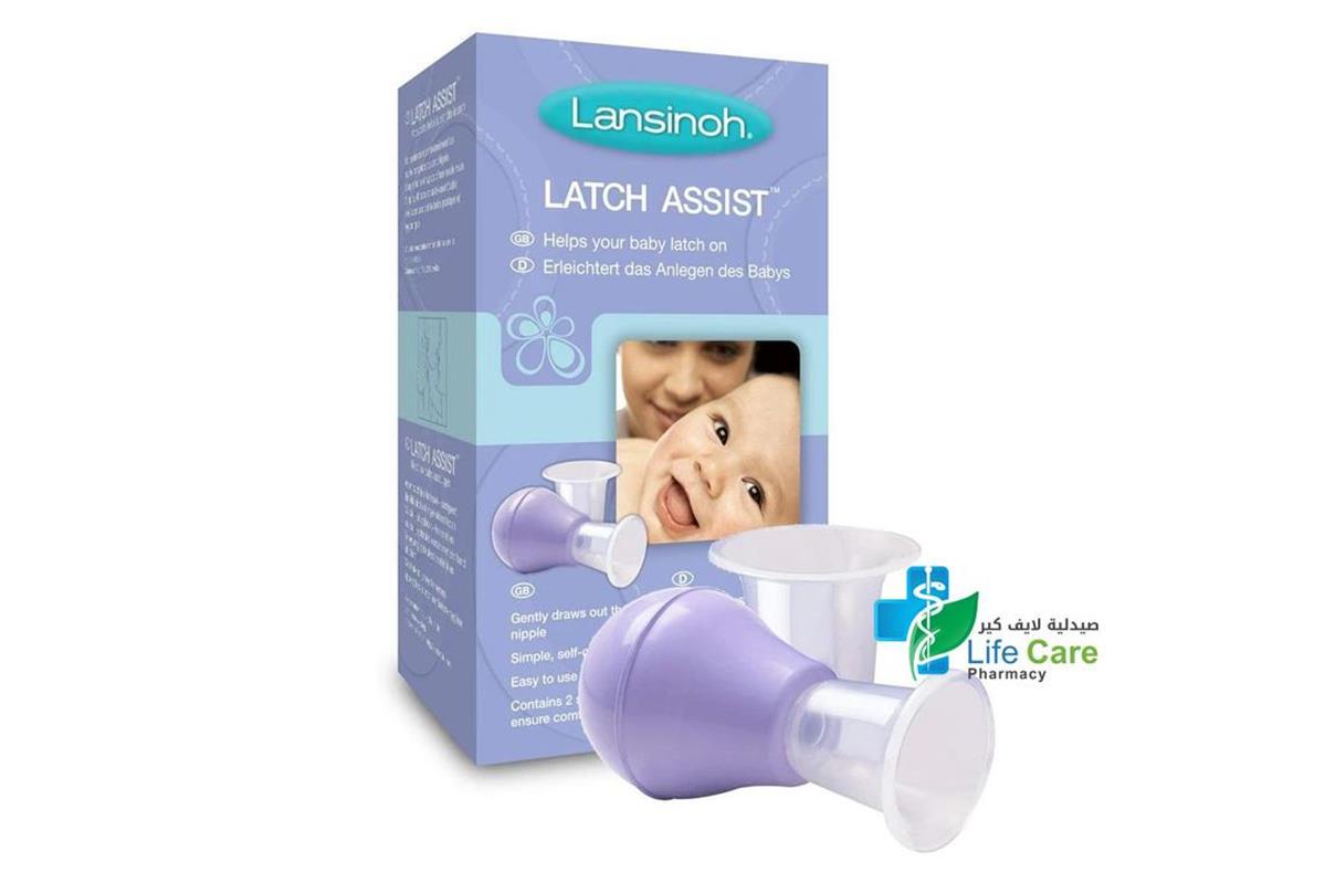 LANSINOH LATCH ASSIST - صيدلية لايف كير