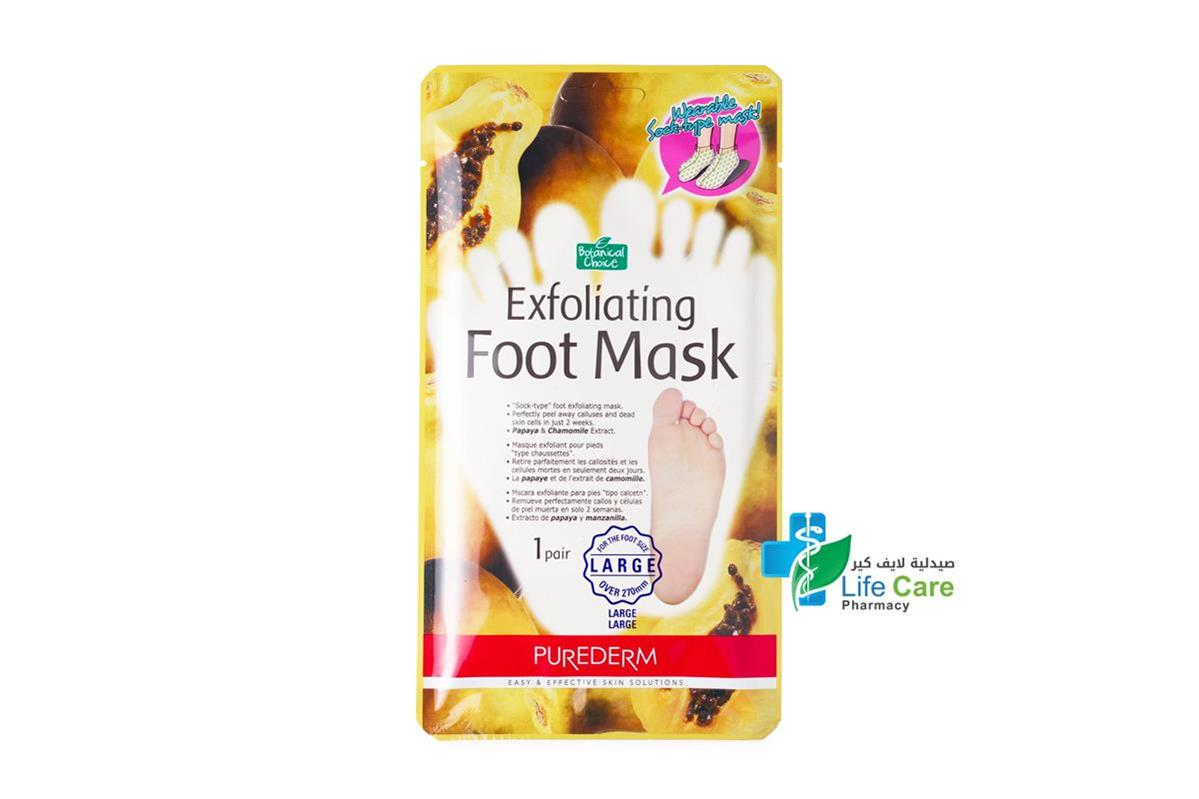 PUREDERM EXFOLIATING FOOT MASK LARGE - Life Care Pharmacy