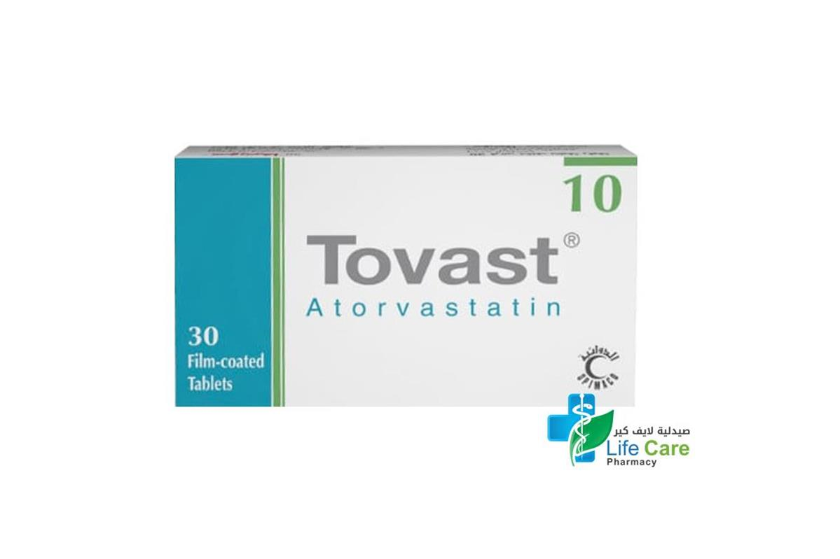 TOVAST 10 MG 30 TABLET - Life Care Pharmacy