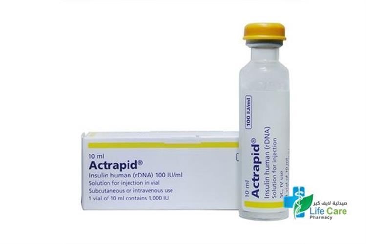 INSULIN ACTRAPID 10 ML - صيدلية لايف كير