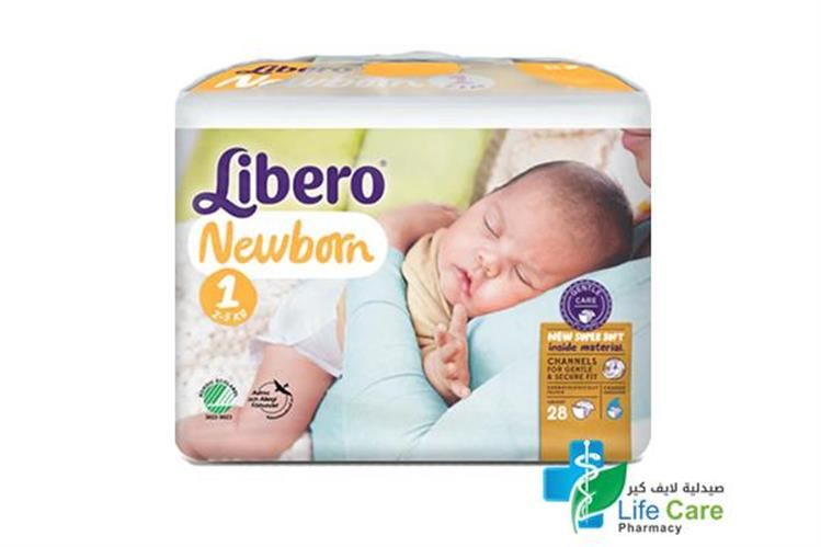 LIBERO NEWBORN 1   28 DIAPERS - صيدلية لايف كير