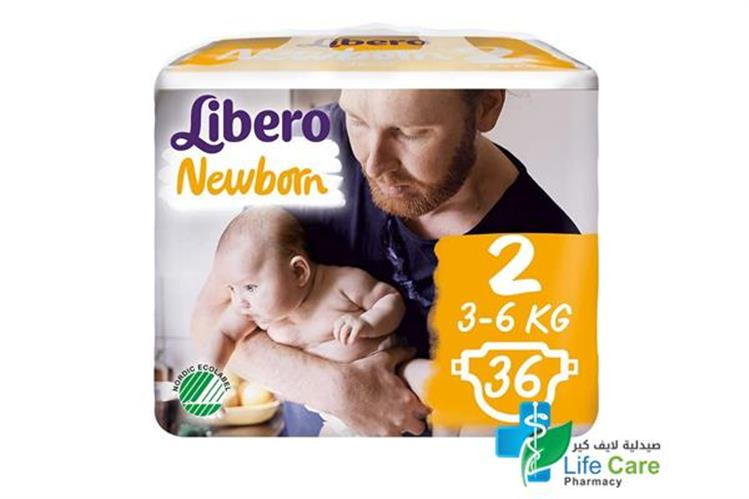 LIBERO NEWBORN 2 36 DIAPERS - صيدلية لايف كير