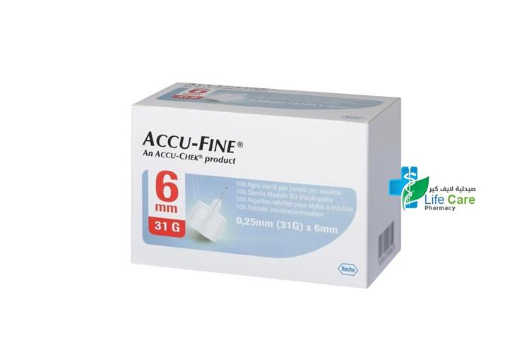ACCU FINE 31 G 6  MM 100 NEEDLES - صيدلية لايف كير