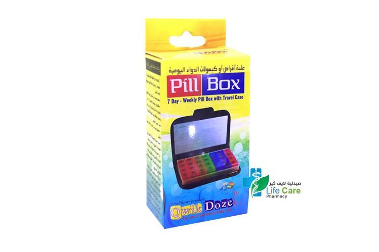 QWIK TRAVEL CASE PILL BOX - صيدلية لايف كير