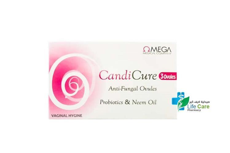 CANDI CURE 3 OVULES - صيدلية لايف كير