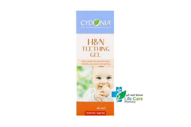 CYDONIA H AND N TEETHING GEL 50 ML - صيدلية لايف كير