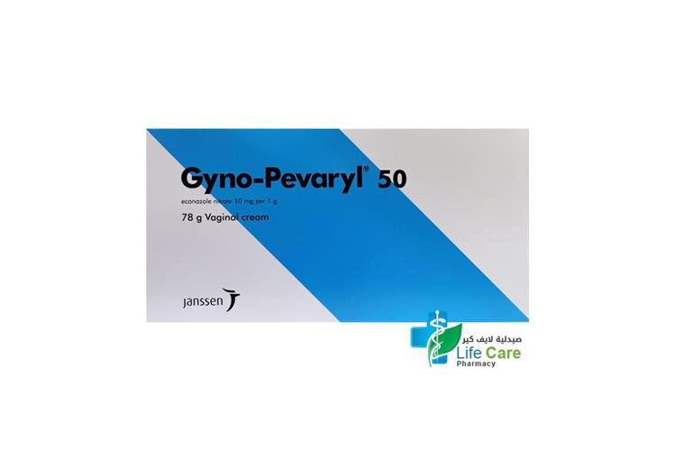 GYNO PEVARYL VAGINAL 50 CREAM 78 GM - صيدلية لايف كير