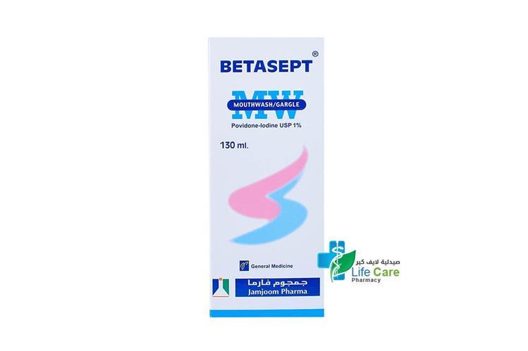 BETASEPT MOUTH WASH 130ML - صيدلية لايف كير