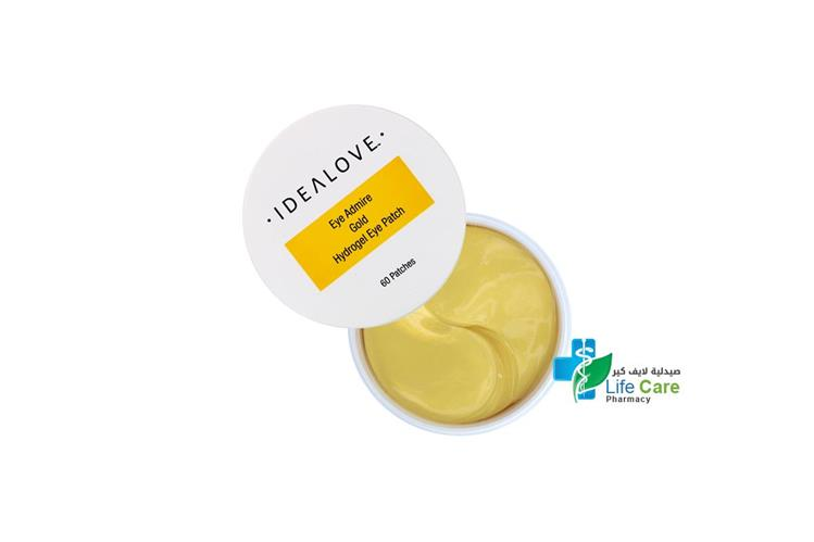 IDEALOVE EYE ADMIRE GOLD HYDROGEL EYE PATCH 60 PATCHES - Life Care Pharmacy
