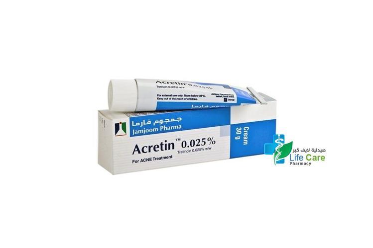 ACRETIN CREAM 0.025% 30 GM - صيدلية لايف كير
