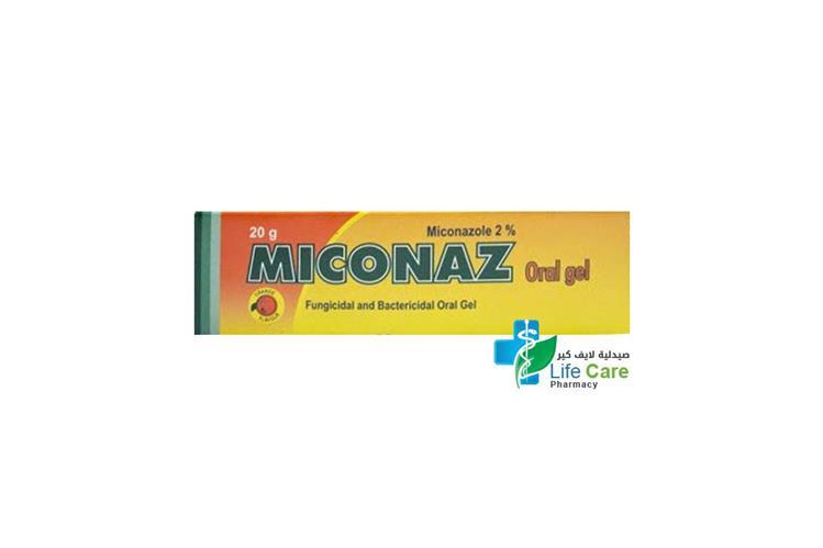 MICONAZ ORAL GEL 20 GM - Life Care Pharmacy