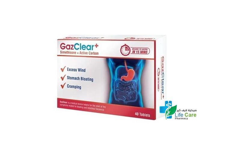 GAZCLEAR PLUS 40 TABLETS - صيدلية لايف كير