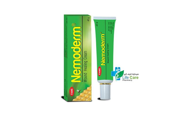 NEMODERM CREAM 40 GM - صيدلية لايف كير