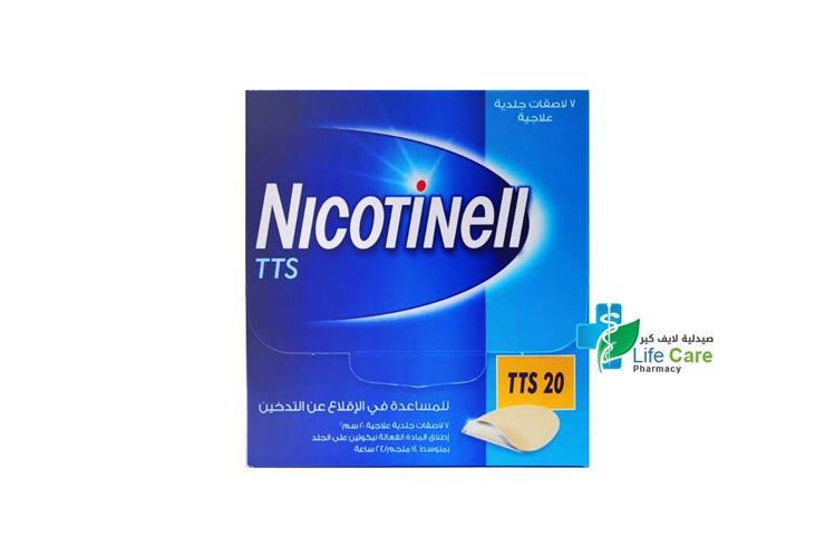 NICOTINELL TTS 20 35 MG 7 TTS - صيدلية لايف كير