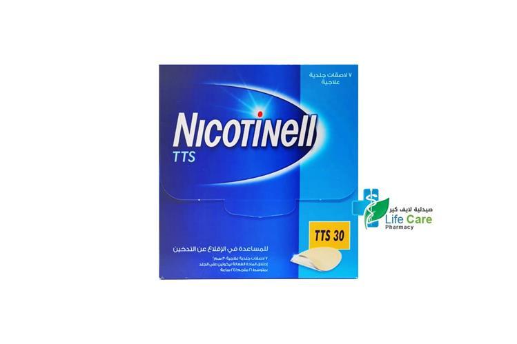 NICOTINELL TTS 30 52.5 MG 7 TTS - صيدلية لايف كير