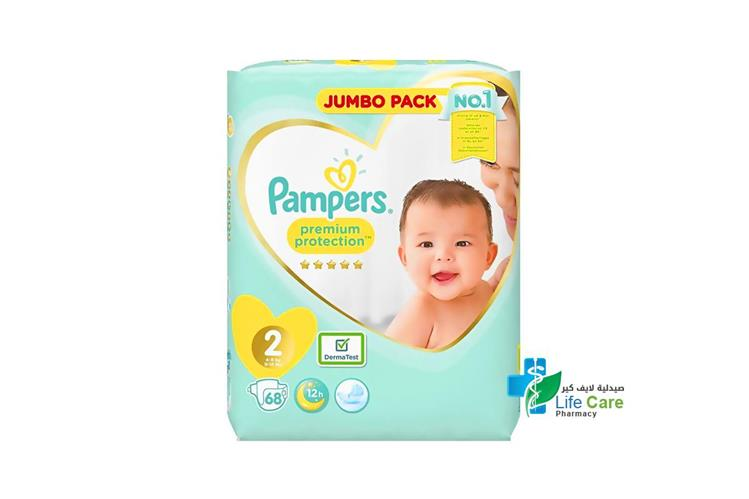 PAMPERS NO 2 68  DIAPERS 4 TO 8 KG - صيدلية لايف كير