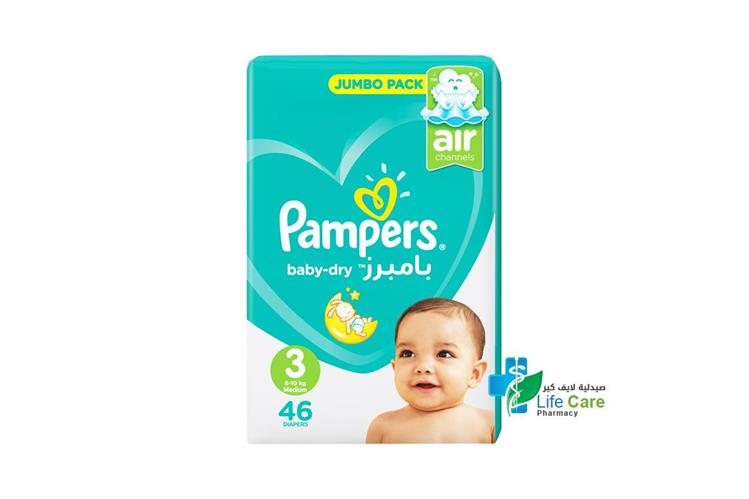 PAMPERS 3 46 DIAPERS 6 TO 10 KG - صيدلية لايف كير