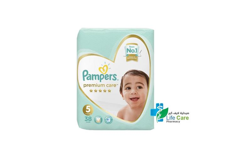 PAMPERS 5 38 DIAPERS 11 TO 16 KG - صيدلية لايف كير