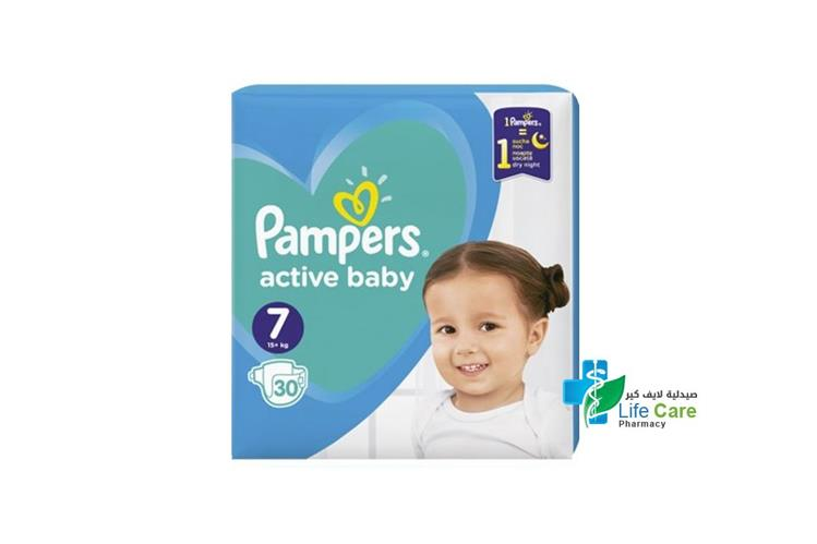PAMPERS ACTIVE BABY 7 30 DIAPERS 15 PLUS KG - صيدلية لايف كير